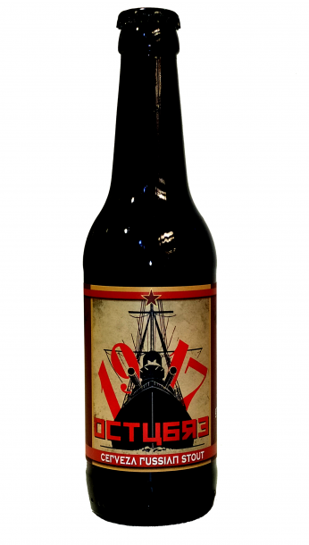 Cerveza Bandolera 1917